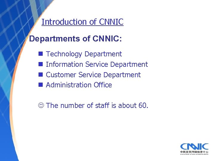 Introduction of CNNIC Departments of CNNIC: n n Technology Department Information Service Department Customer