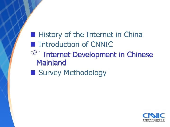 n History of the Internet in China n Introduction of CNNIC F Internet Development