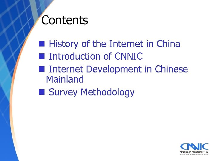 Contents n History of the Internet in China n Introduction of CNNIC n Internet