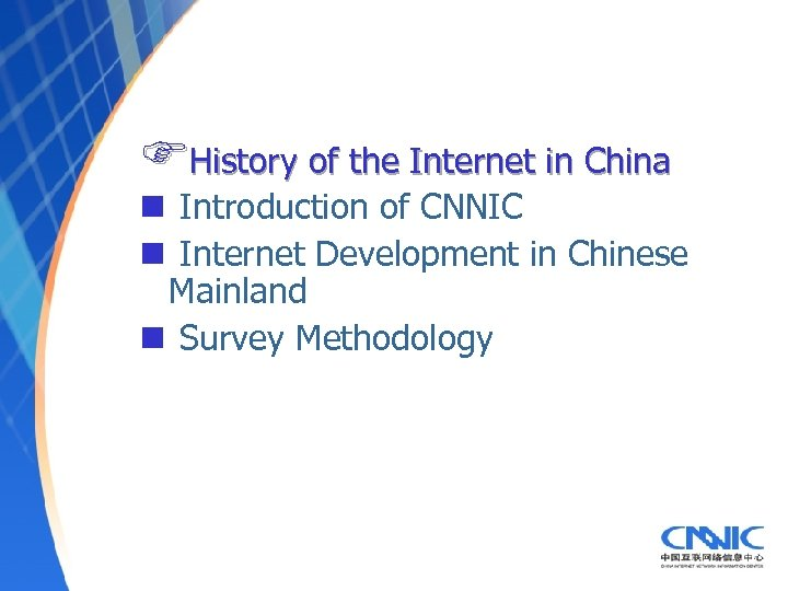 FHistory of the Internet in China n Introduction of CNNIC n Internet Development in