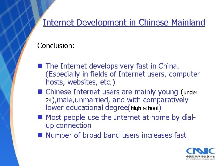 Internet Development in Chinese Mainland Conclusion: n The Internet develops very fast in China.
