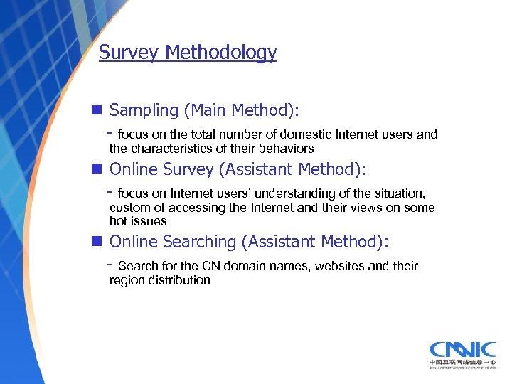 Survey Methodology n Sampling (Main Method): - focus on the total number of domestic
