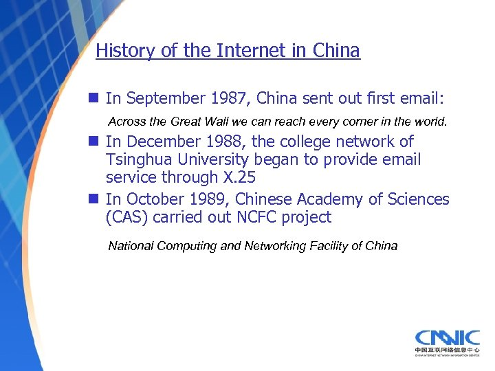 History of the Internet in China n In September 1987, China sent out first