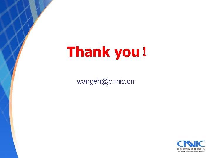 Thank you! wangeh@cnnic. cn