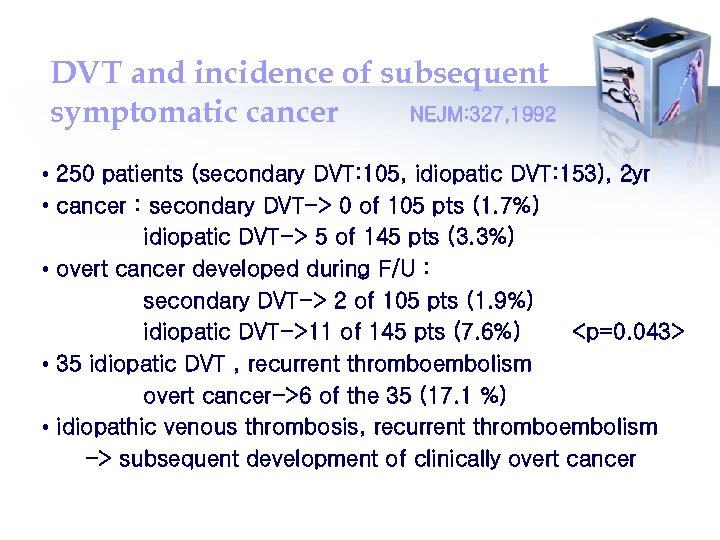 DVT and incidence of subsequent symptomatic cancer NEJM: 327, 1992 • 250 patients (secondary