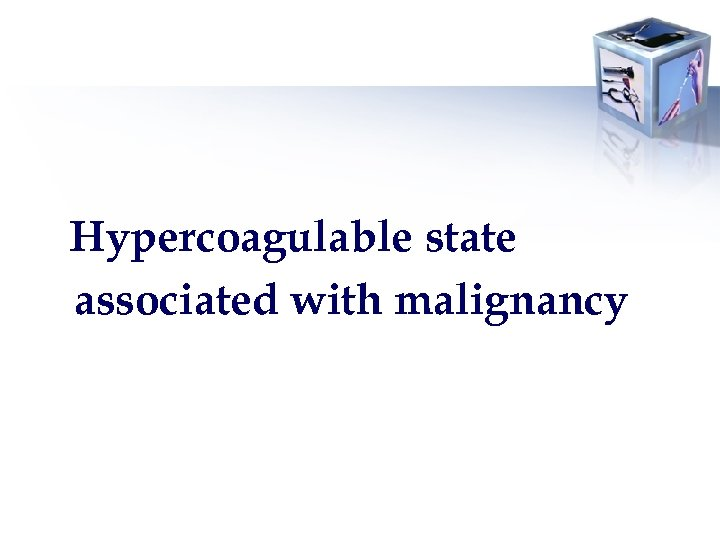 Hypercoagulable state associated with malignancy