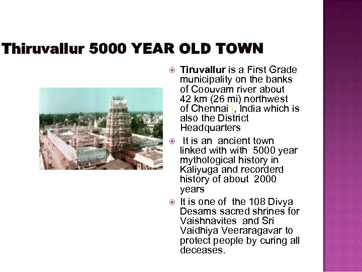 Thiruvallur 5000 YEAR OLD TOWN Tiruvallur is a First Grade municipality on the banks