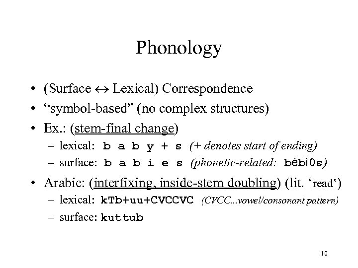 """Phonology • (Surface « Lexical) Correspondence • """"symbol-based"""" (no complex structures) • Ex. :"""
