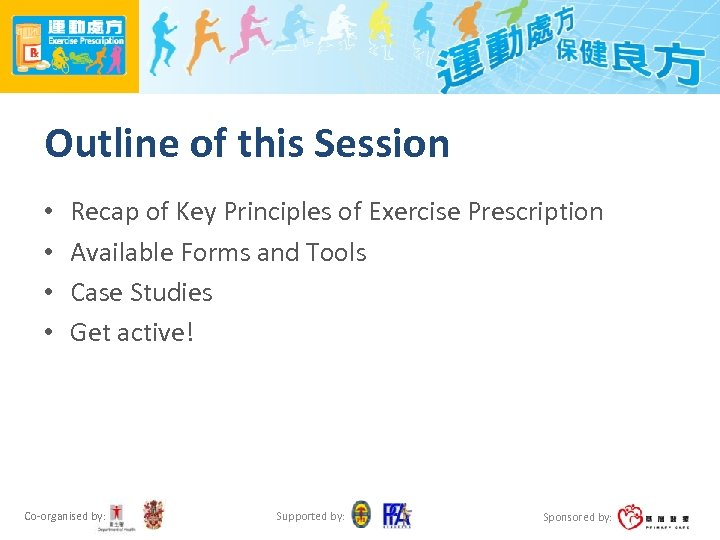 Outline of this Session • • Recap of Key Principles of Exercise Prescription Available