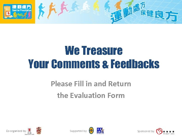 We Treasure Your Comments & Feedbacks Please Fill in and Return the Evaluation Form