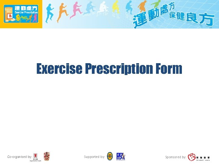 Exercise Prescription Form Co-organised by: Supported by: Sponsored by: