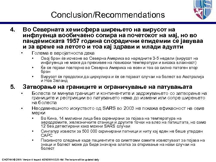 Conclusion/Recommendations 4. Во Северната хемисфера ширењето на вирусот на инфлуенца вообичаено сопира на почетокот