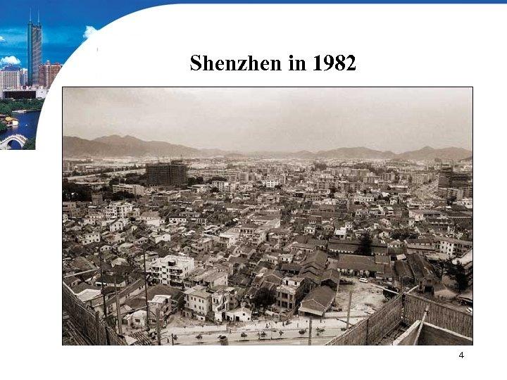 Shenzhen in 1982 4