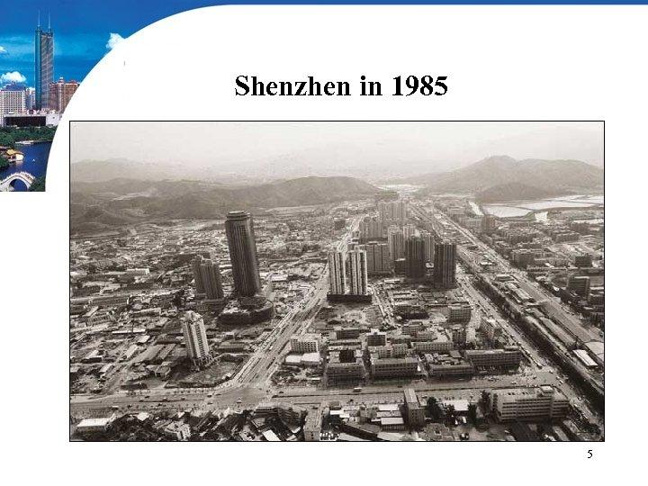 Shenzhen in 1985 5