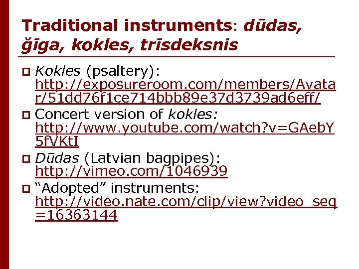 Traditional instruments: dūdas, ğīga, kokles, trīsdeksnis Kokles (psaltery): http: //exposureroom. com/members/Avata r/51 dd 76