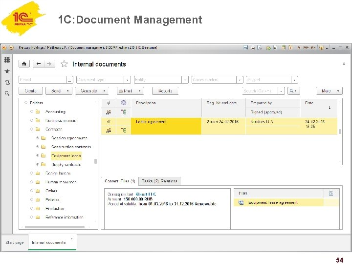 1 C: Document Management 54