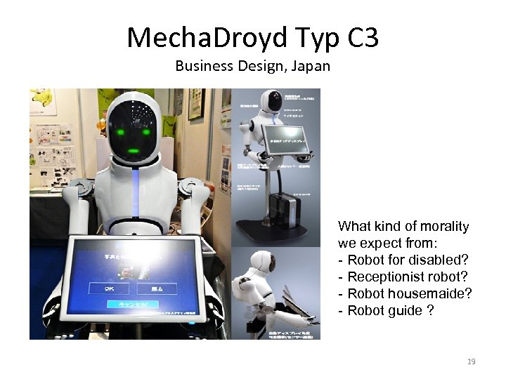 Mecha. Droyd Typ C 3 Business Design, Japan What kind of morality we expect