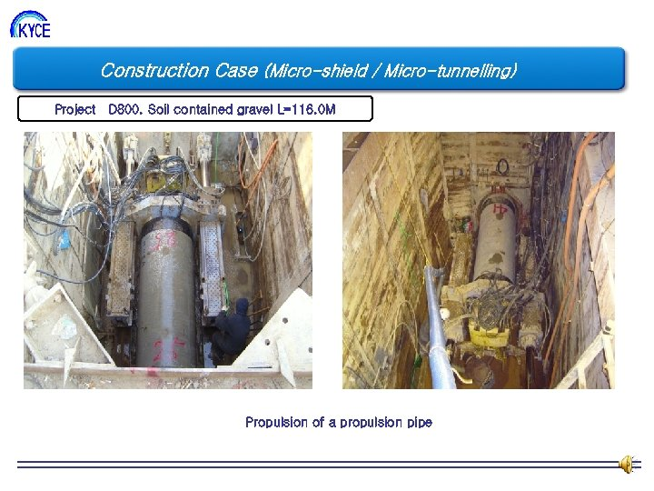 Construction Case (Micro-shield / Micro-tunnelling) Project D 800. Soil contained gravel L=116. 0 M