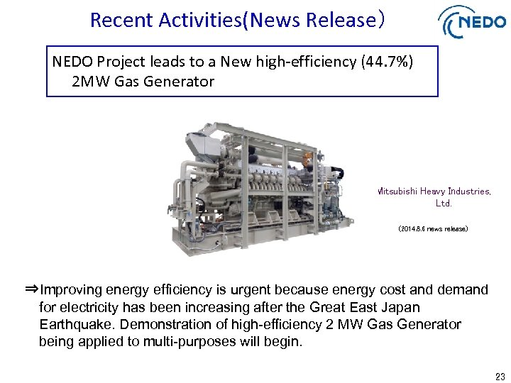 Recent Activities(News Release) NEDO Project leads to a New high-efficiency (44. 7%) 2 MW