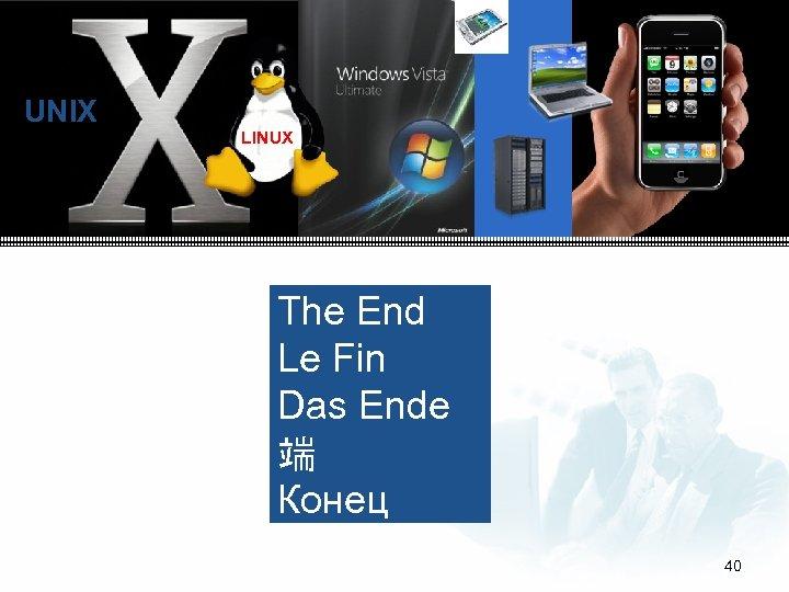 UNIX LINUX The End Le Fin Das Ende 端 Конец 40