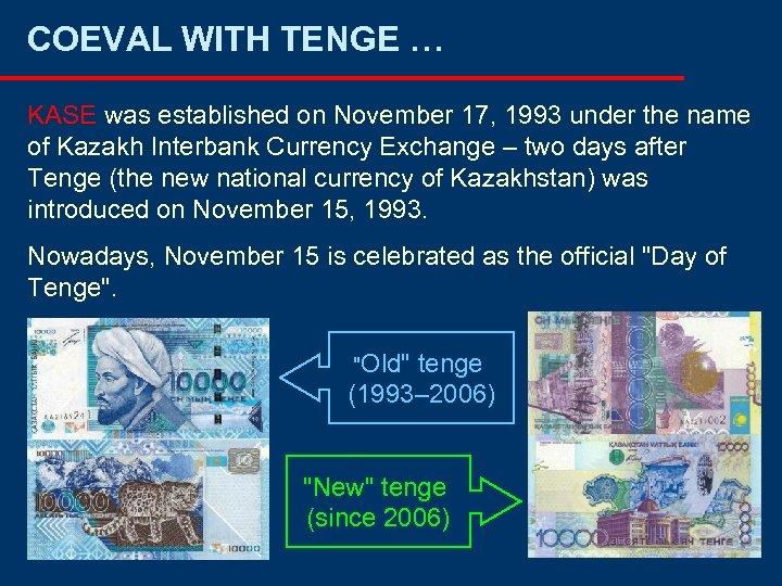 COEVAL WITH TENGE … KASE was established on November 17, 1993 under the name