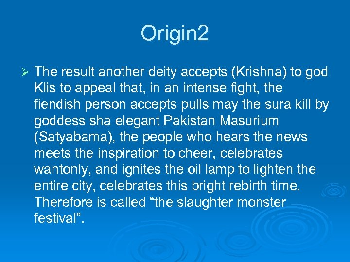 Origin 2 Ø The result another deity accepts (Krishna) to god Klis to appeal