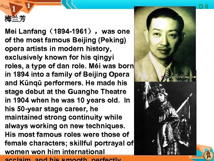 1 1 梅兰芳 Mei Lanfang(1894 -1961),was one of the most famous Beijing (Peking) opera