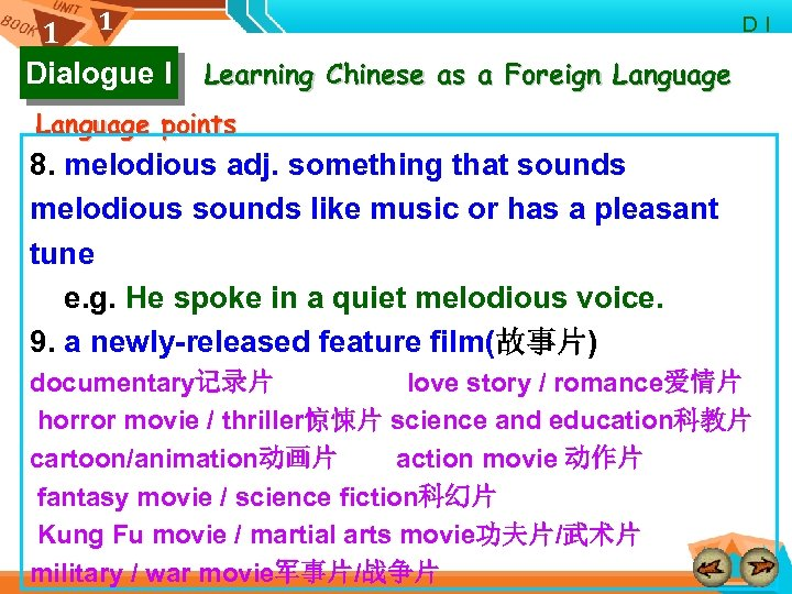 1 1 Dialogue I D I Learning Chinese as a Foreign Language points 8.