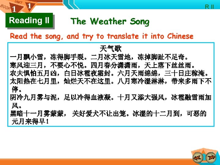 1 1 Reading II R II The Weather Song Read the song, and try