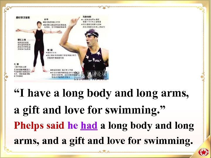 """I have a long body and long arms, a gift and love for swimming."