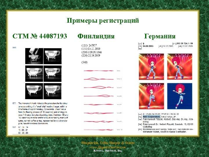 Примеры регистраций CTM № 44087193 Финляндия Fitzpatrick, Cella, Harper & Scinto www. fitzpatrickcella. com