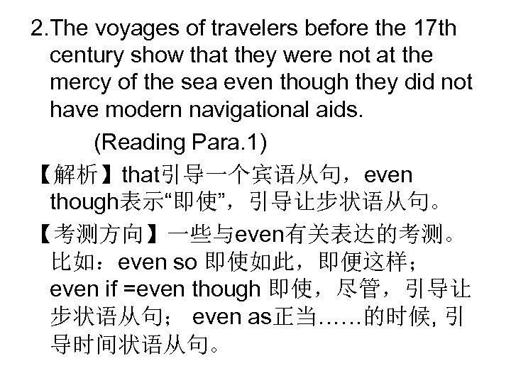 2. The voyages of travelers before the 17 th century show that they were