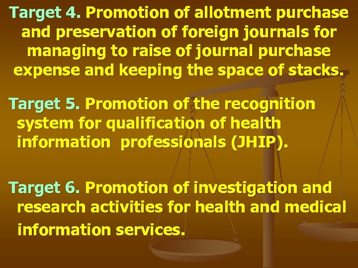 Target 4. Promotion of allotment purchase and preservation of foreign journals for managing to