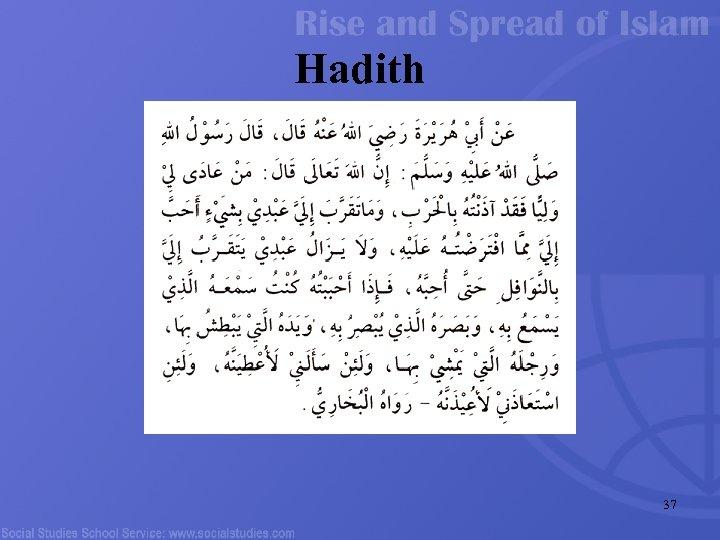 Hadith 37