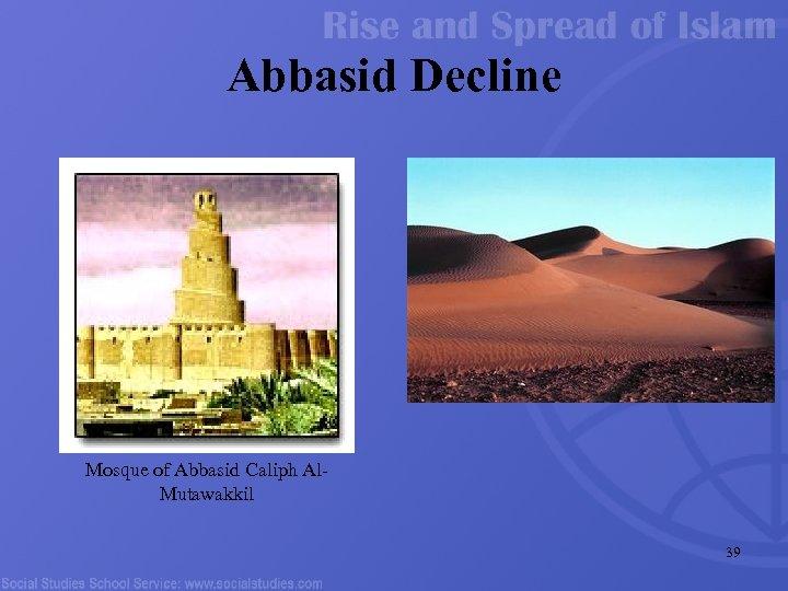 Abbasid Decline Mosque of Abbasid Caliph Al. Mutawakkil 39