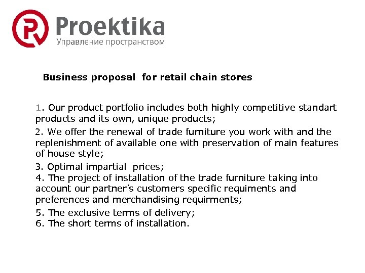 Business proposal for retail chain stores 1. Our product portfolio includes both highly competitive