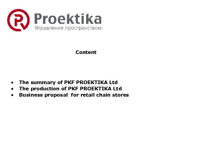 Content • • • The summary of PKF PROEKTIKA Ltd The production of PKF