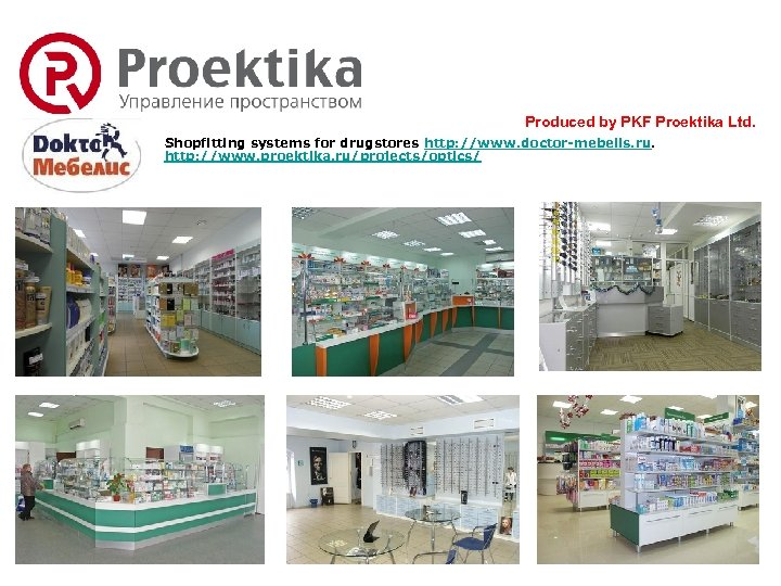 Produced by PKF Proektika Ltd. Shopfitting systems for drugstores http: //www. doctor-mebelis. ru. http: