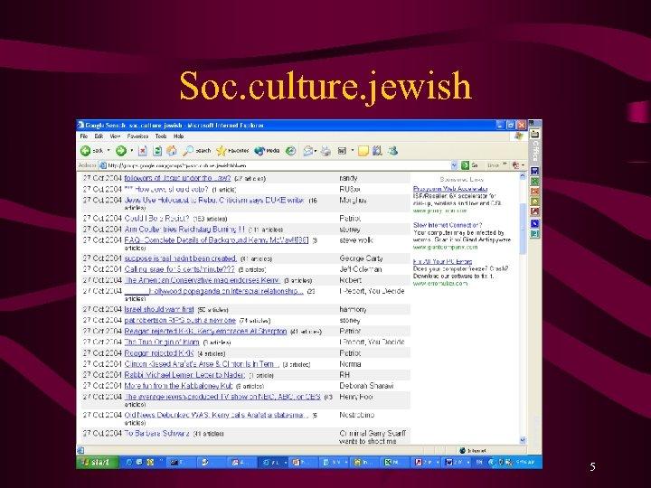 Soc. culture. jewish 5