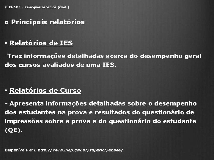 2. ENADE – Principais aspectos (cont. ) ◘ Principais relatórios • Relatórios de IES