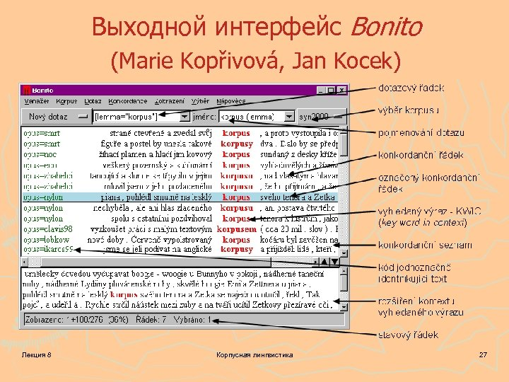 Выходной интерфейс Bonito (Marie Kopřivová, Jan Kocek) Лекция 8 Корпусная лингвистика 27