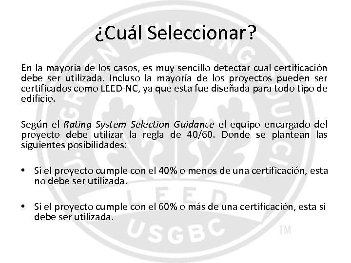 ¿Cuál Seleccionar? En la mayoría de los casos, es muy sencillo detectar cual certificación
