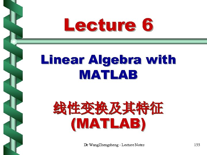 Lecture 6 Linear Algebra with MATLAB 线性变换及其特征 (MATLAB) Dr Wang. Zhengsheng - Lecture Notes
