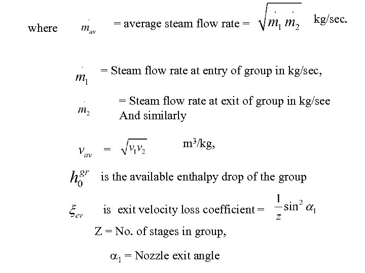 = average steam flow rate = where kg/sec. = Steam flow rate at entry