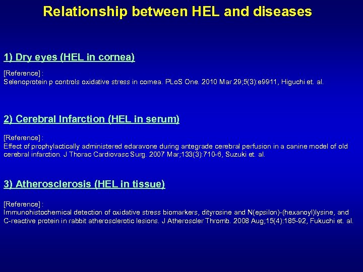 Relationship between HEL and diseases 1) Dry eyes (HEL in cornea) [Reference] : Selenoprotein