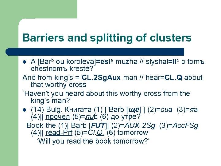Barriers and splitting of clusters A [Barb ou koroleva]=esia muzha // slyshal=lib o tomъ