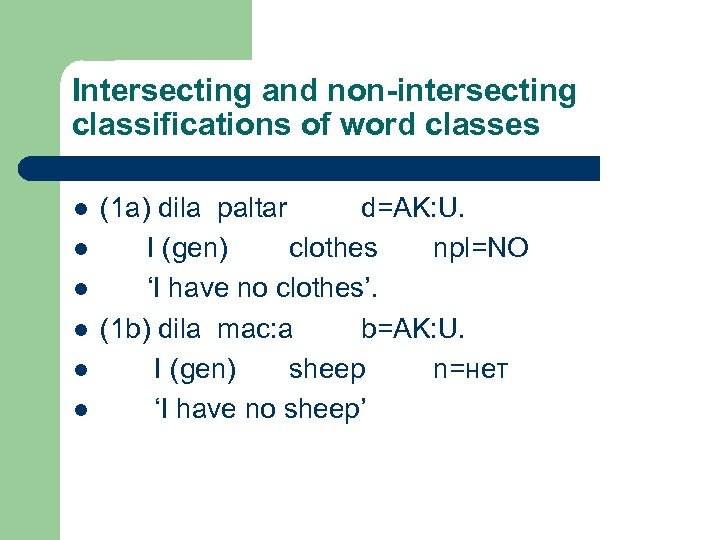 Intersecting and non-intersecting classifications of word classes l l l (1 a) dila paltar