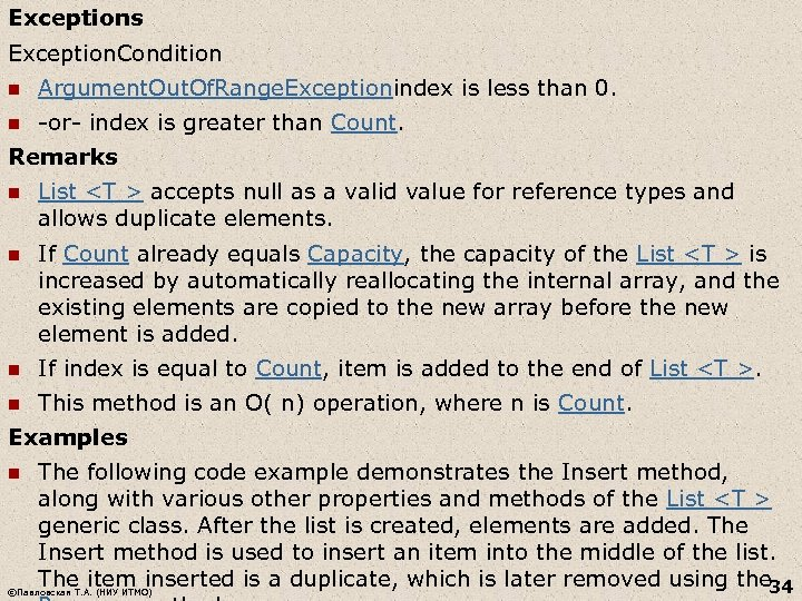 Exceptions Exception. Condition n Argument. Out. Of. Range. Exceptionindex is less than 0. n