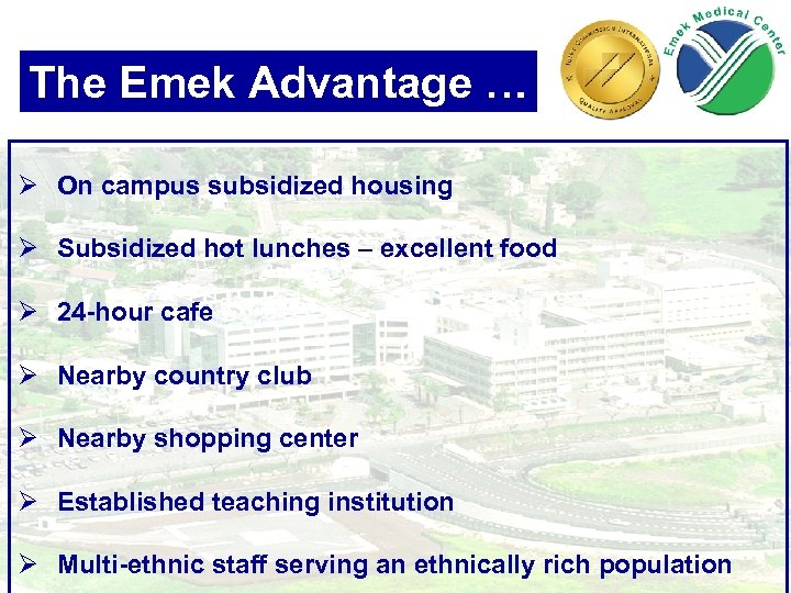 The Emek Advantage … Ø On campus subsidized housing Ø Subsidized hot lunches –