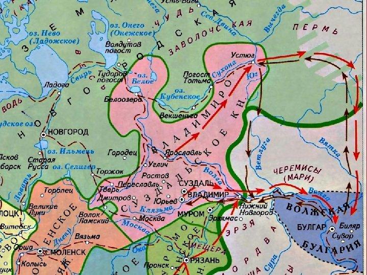 Древняя Русь в XII-XIII вв. Кар ты Таб ли цы Док ум ент ы